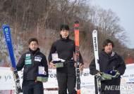 정동현·강영서, 극동컵 스키대회 남녀 대회전 우승