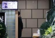 설 연휴 근무 중 돌연사 한 윤한덕 센터장 빈소