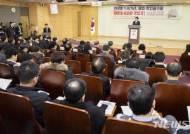 불법 방치 폐기물 정책토론회