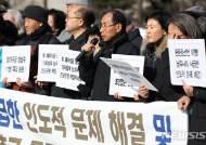 '장기구금 양심수 즉각 송환하라'