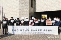 '학생 징계무효 소송 항소 취하 촉구한다'