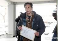 경찰서 들어서는 박희태 동물보호활동가