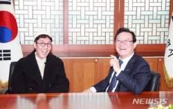 개그맨 김영철 울산시청 내방