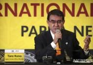 일본, 강제징용 배상판결 '제3국 참여 중재위 설치' 한국에 요구 방침