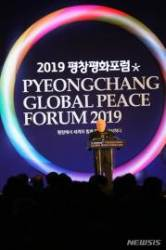 노벨평화상 수상자 레흐 바웬사 평창 찾아 특별연설
