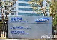 '삼성노조 와해' 재판은 게걸음…석방 허가는 일사천리