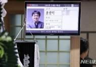 '응급의료체계 구축부터 예산확보까지'…센터장 윤한덕이 졌던 무게