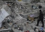 터키 아파트 붕괴 사망자 18명으로 늘어나…에르도안 장례 참석