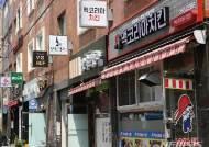 울산 중구, 옥외광고물 시책평가 우수기관 선정