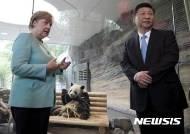 """[올댓차이나] """"독일인 42%, 미국보다 중국이 더 믿을만한 파트너"""" 도이체벨레"""