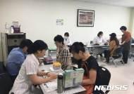 창원보건소, 제증명·유료검사 수수료 변경
