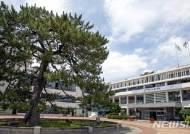 해남군, '합동설계반 운영' 23억원 예산절감