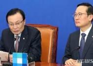 """이해찬 """"5·18 망발 분노…한국당에 세 의원 출당 공식 요구"""""""