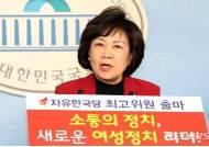 """""""괴물집단이 세금 축내"""" 김순례, 5·18 폄훼 발언 사과"""