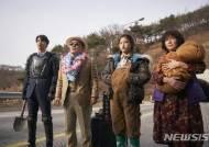 [리뷰]좀비와 코미디의 만남만 신선...영화 '기묘한 가족'