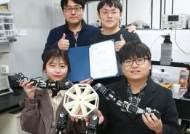 DGIST, 뱀 움직임 '4족 보행로봇' 최우수 논문상 차지