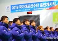 """""""소년체전 폐지·KOC 분리, 체육 황폐화""""···선수촌 훈련개시"""