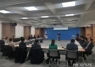 예산군, 민선 7기 첫 번째 공약이행평가위원회 개최
