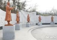독립유공자 청남대에 동상·여성플라자에 흉상 건립