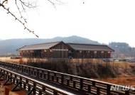 국립경주박물관, 신축 '영남권수장고' 명칭 공모