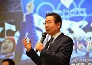 박원순, 2032년 올림픽 평양과 공동개최 일단 티켓 확보…국외 경쟁 남아