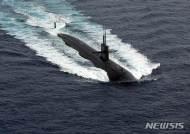 호주, 프랑스 나발과 40조원 규모 차기 잠수함건조 계약 체결