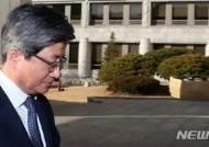'사법부 치욕의 날' 김명수 대법원장은 묵묵부답 퇴근