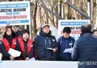 '주한미군 지원금은 국민혈세'