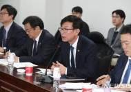 당정, 공정거래법 개정안 논의…6월 입법처리 공감대(종합)