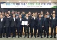 범농협 준법감시최고책임자회의