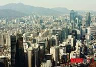 [표준지가]'고가토지 0.4%' 20.05%↑…'노른자위' 강남 23.13%↑