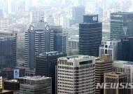 자본시장법 10년, 증권사 대형화 영향…자금조달 역할은 '은행 우위'