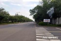 한국지엠 군산공장, '군산형 일자리' 활용될까