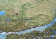 알래스카 야생피난처에 석유개발 , 앵커리지서 반대시위
