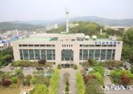 경기남부경찰청, 국고보조금 부정수급 특별 단속