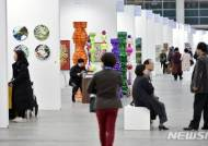 기업이 미술품 사면 1000만원 까지 세법상 비용 인정