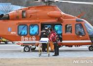 소방청, 소방헬기 전문인력 35명 통합채용