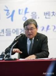 중진공, 28일까지 '기술사업화 역량강화 사업' 참여기업 모집