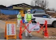 충북도, 22일부터 구제역 발생농가 반경 3㎞ 내 바이러스 검사