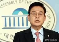 정우택 당권 도전 포기…한국당 충북 총선 예비주자 셈법 복잡