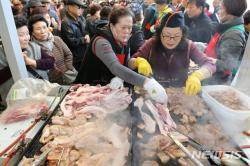 '청주 삼겹살축제' 3월1~3일 서문시장서 열린다