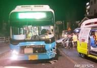 제주 서귀포서 시내버스-아반떼 충돌…4명 다쳐