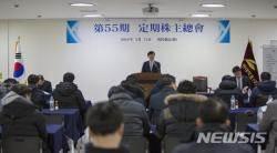 """현대약품 """"올해 13개 품목 전략육성""""…매출 1500억 목표"""