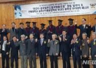 전북대 우간다 유학생들, 고국서 '농축산 협동조합' 창립