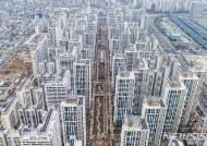 헬리오시티조합, HDC·삼성물산·현대건설에 '준공 감사패'