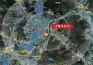 광주 경안2지구 민간사업자 공모 공고