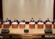 공개토론하는 8명의 순천대 총장후보자들