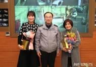 울산 남구, CCTV관제센터 범죄예방 효과 '톡톡'