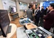 부산 동명대, AI 기반 산-학-관 미래교육센터 본격 가동