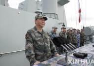 중국, 올해 국방예산 8~9% 증액 예상…작년과 비슷